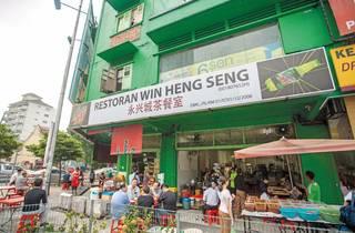 Restoran Win Heng Seng