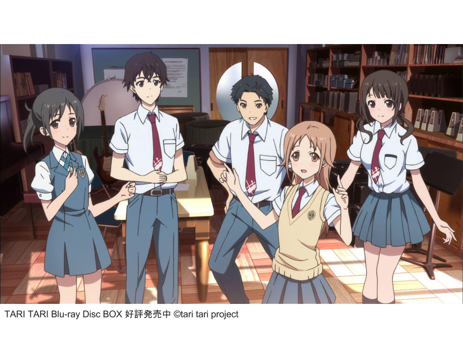 TARI TARI Blu-ray Disc BOX 好評発売中 (C)tari tari project