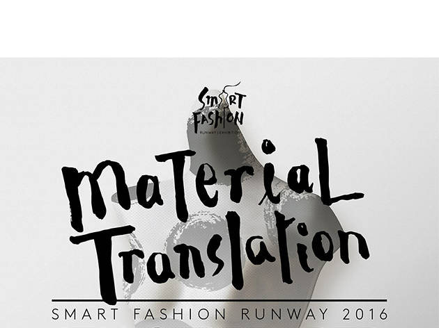 Material Translation