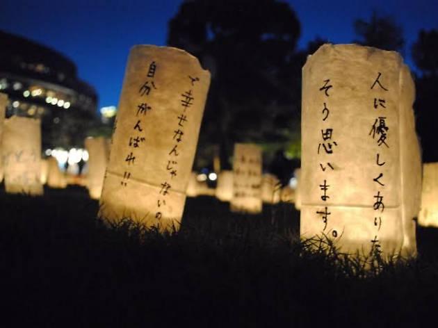和紙キャンドルガーデン -TOHOKU 2016-