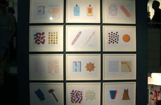 arts Factory 20 ans (©C.Gaillard)