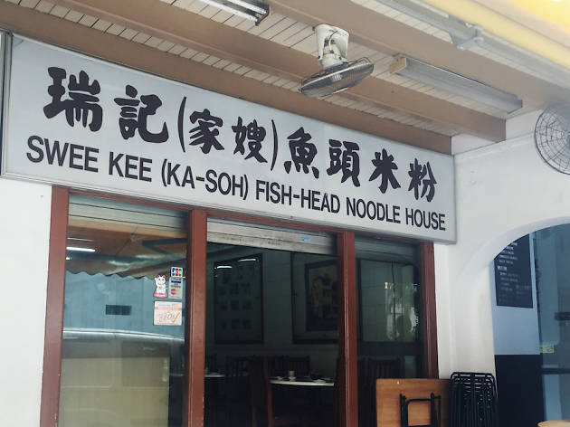 Swee Kee Fish Head Noodle House