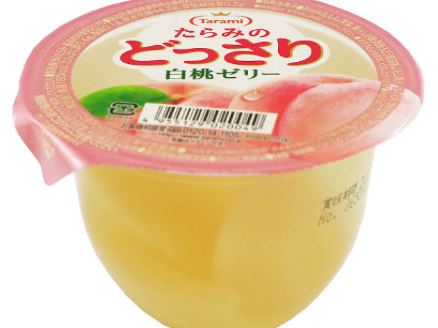 Pure fruit jelly cup ($25)