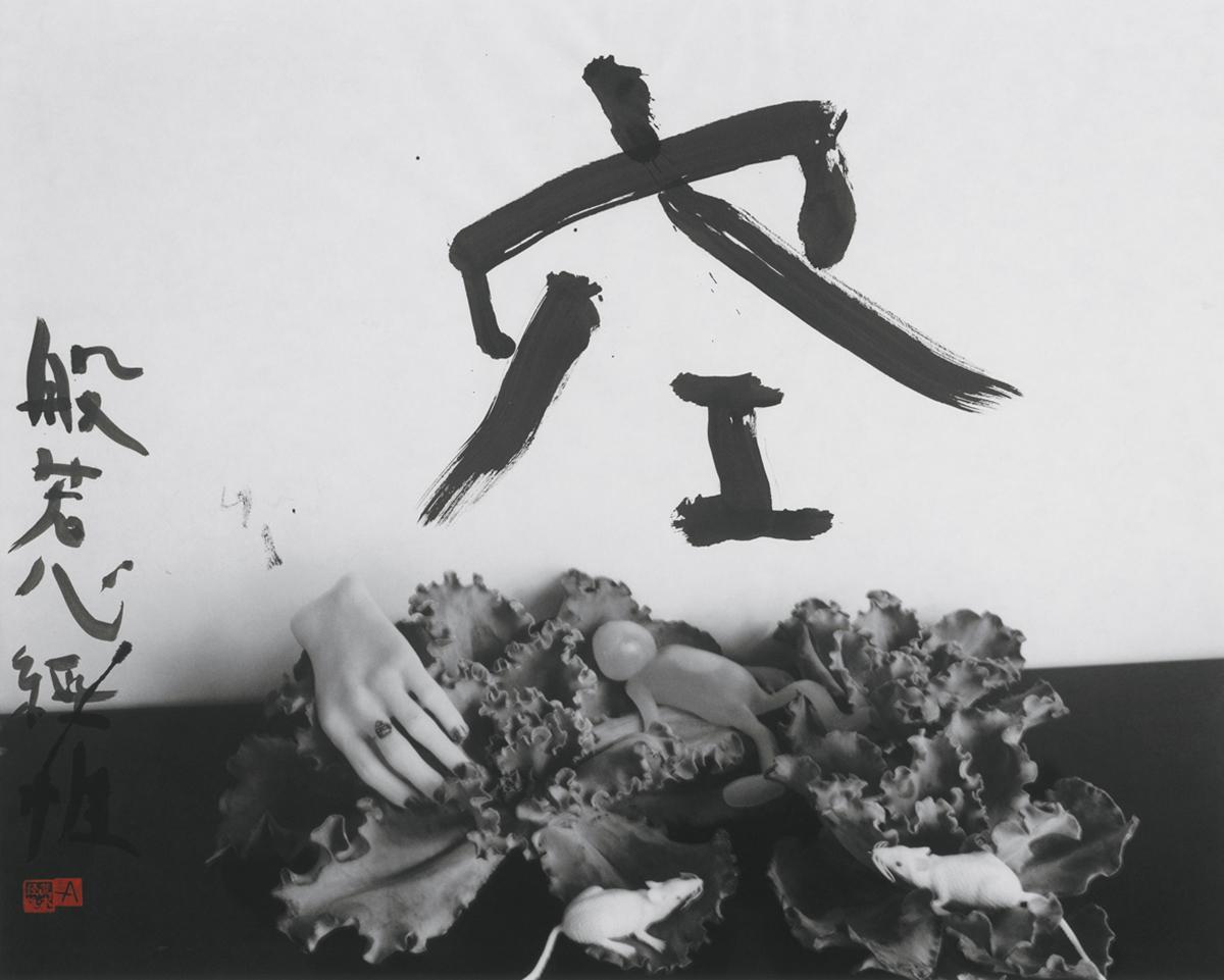 荒木経惟展 淫秋