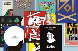 最新ポーランド・グラフィック・デザイン展「EYE ON POLAND」!