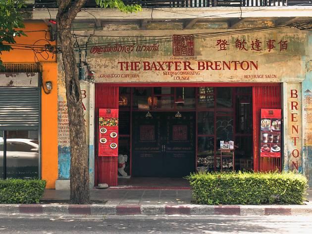 The Baxter Brenton