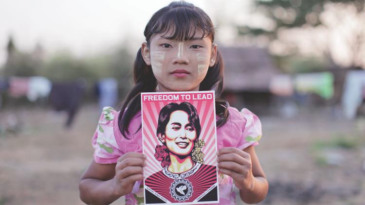 Amnesty International Hong Kong Human Rights Documentary Film Festival