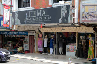 Hema Enterprise