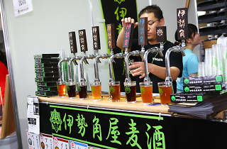 第16回けやきひろば秋のビール祭り