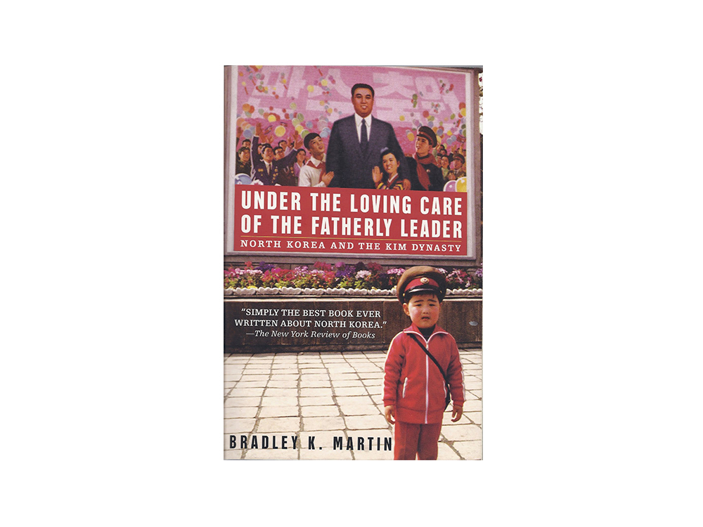 < Under the Loving Care of the Fatherly Leader > Bradley Martin 지음