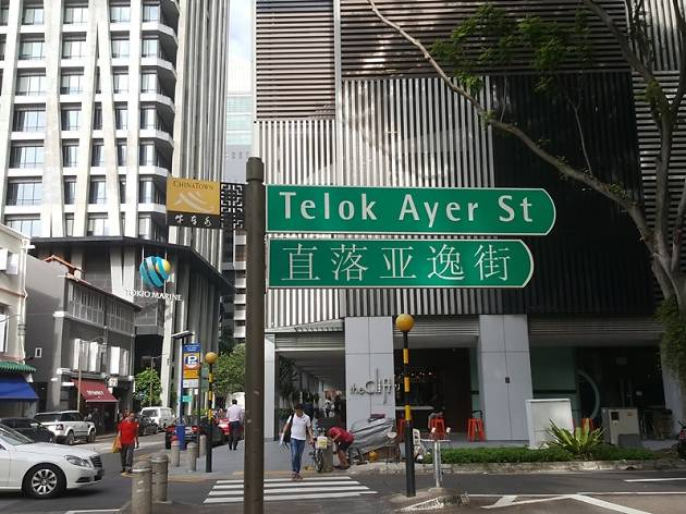 Guide to Telok Ayer