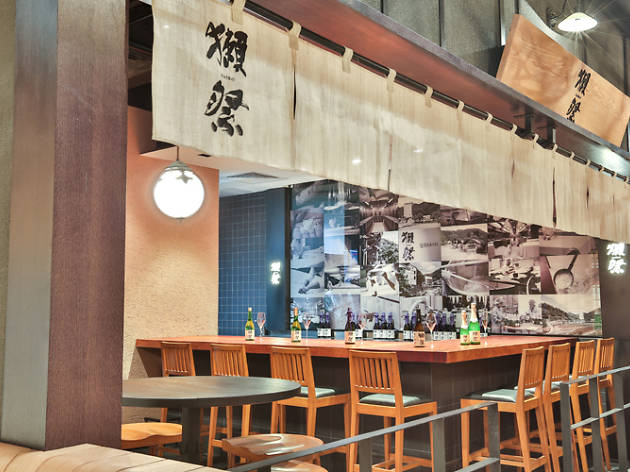 Best sake bars