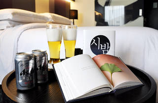 Book & Beer Package @ Grand Hilton Seoul