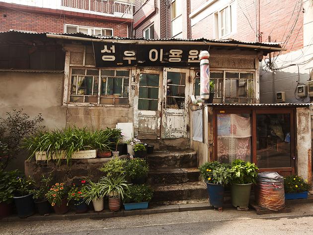 Seongwoo Iyongwon