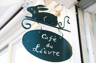 cafe du lievre うさぎ館
