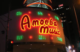 Amoeba Music has sold their iconic Hollywood location (UPDATED)