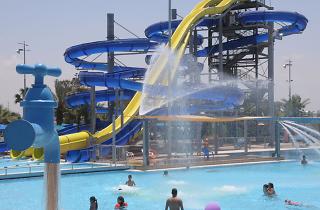 Yamit Water Park