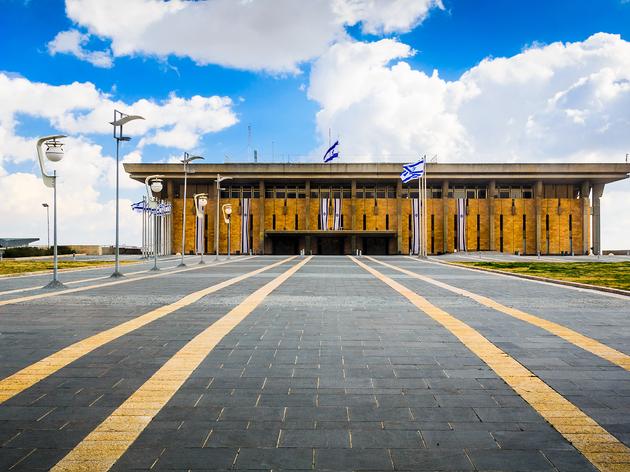 Knesset (Israeli Parliament)