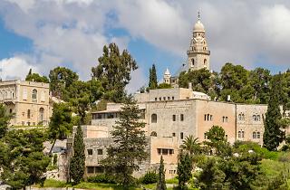 L'Institut du Temple