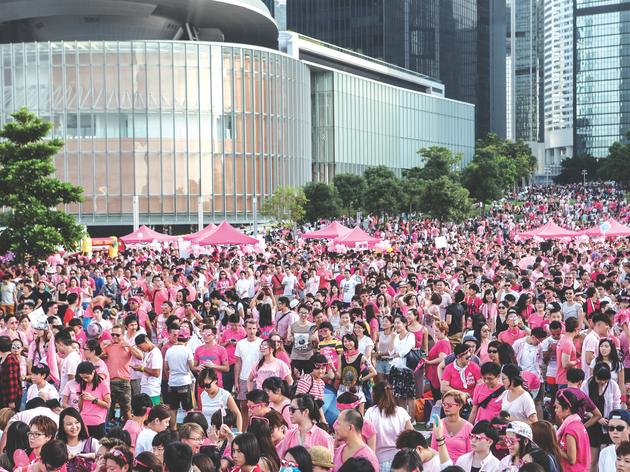 Pink Dot 2016