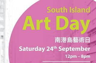 South Island Art Day