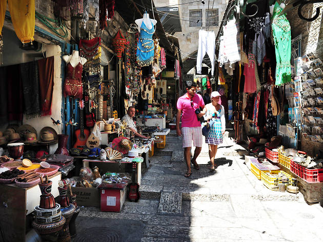 Old City Market (Arab Souq)