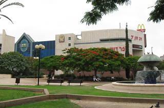Bat Yam Mall