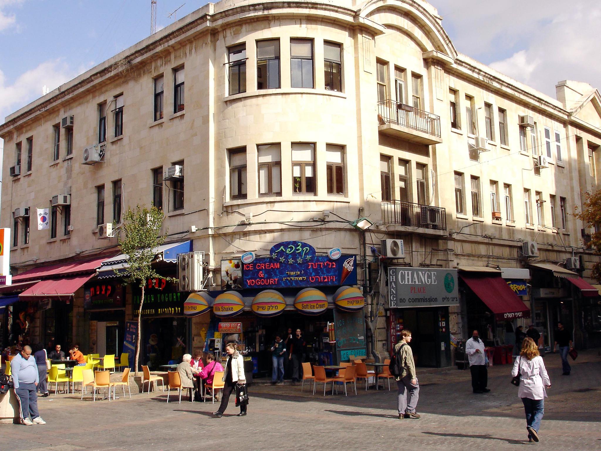 Ben Yehuda Midrechov Shopping In Jerusalem City Center Israel