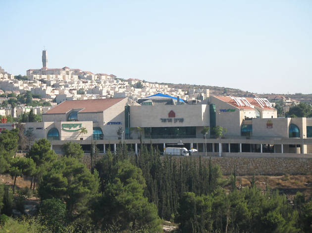 Harel Mall