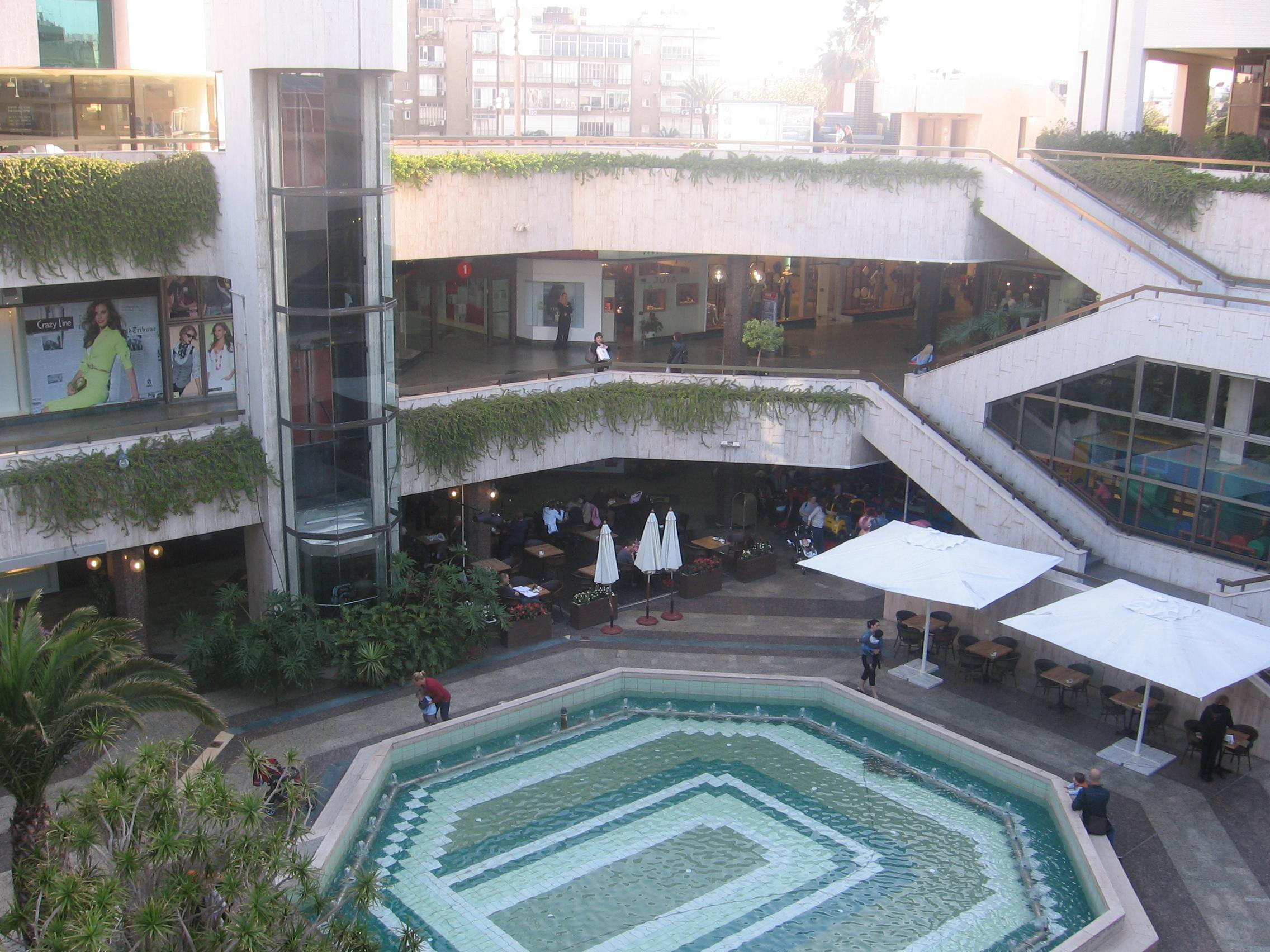 Торговый центр «Ган ха-Ир»