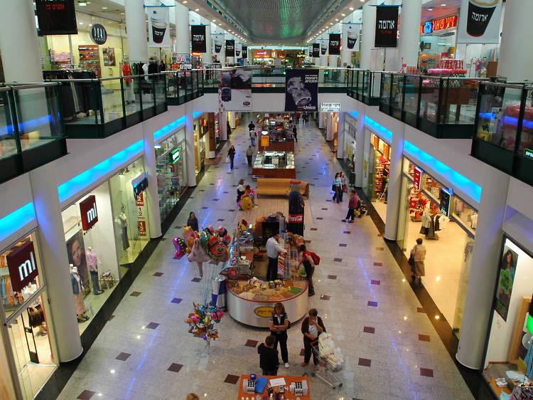 Торговый центр «Азриэли» в Хайфе