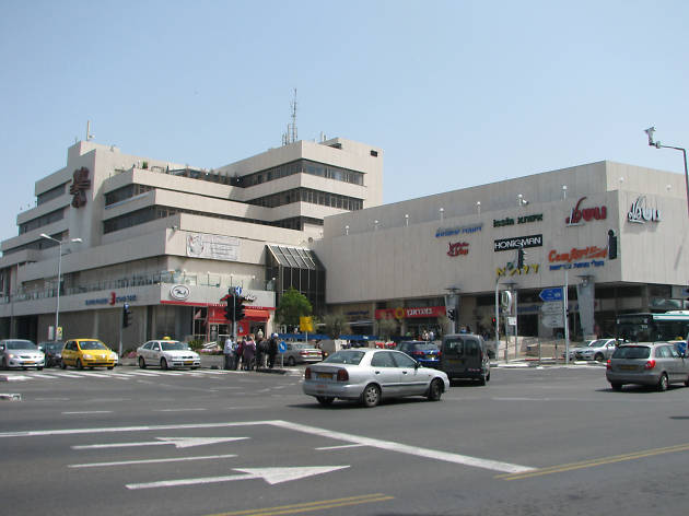 Horev Center