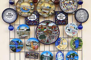 Le marché aux puces de Haïfa