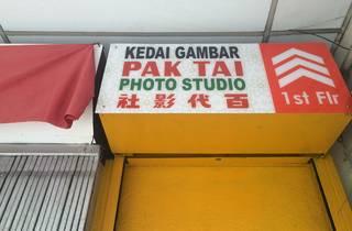 Foto Pak Tai