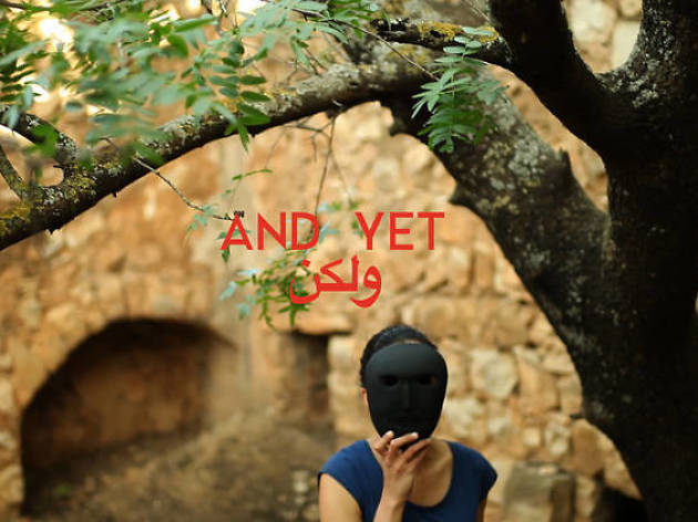 Basel Abbas and Ruanne Abou-Rahme: And Yet my Mask is Powerful