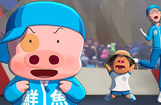 McDull: Rise of the Rice Cooker