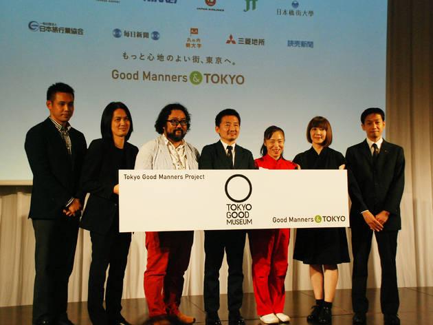 東京のグッドマナーを発信する「Tokyo Good Manners Project」始動