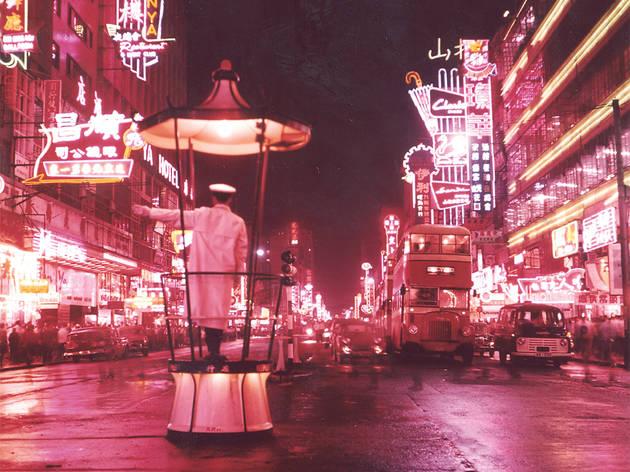 Hong Kong old