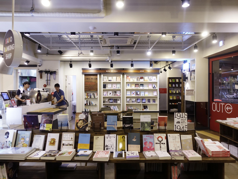 Red Book Café