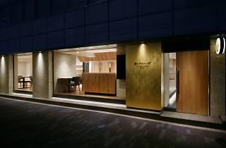 金のダイニング 銀座本店