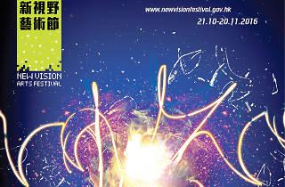 New Vision Arts Festival 2016