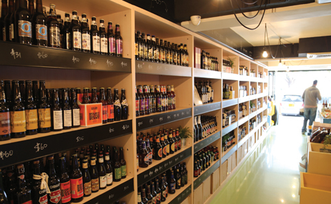 The Bottle Shop