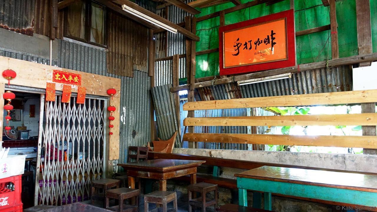 Hon Kee Coffee