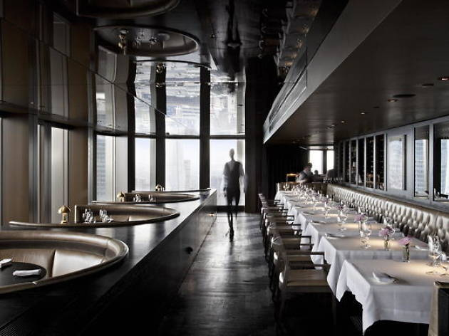 The best restaurants for business dinners in London, city social
