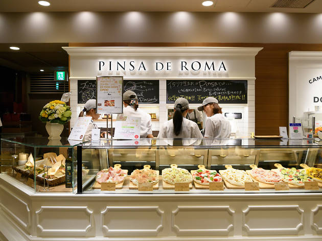 Pinsa De Roma 渋谷ヒカリエShinQs店