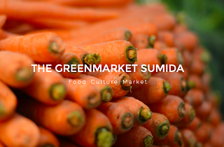 THE GREENMARKET SUMIDA