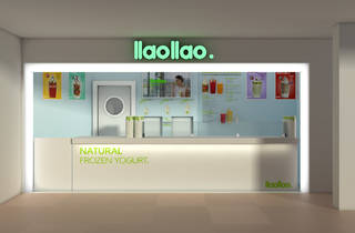 Llaollao (Times Square, Causeway Bay)