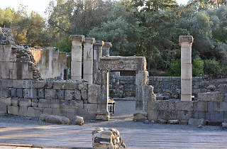 Ancient Katzrin