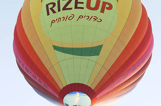 Rize Up