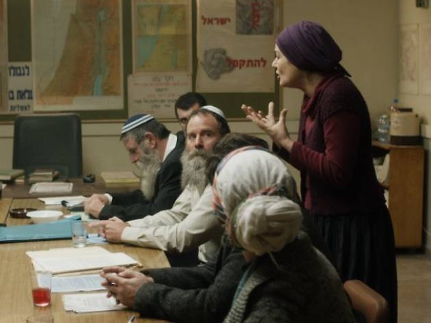 Muestra de cine judío